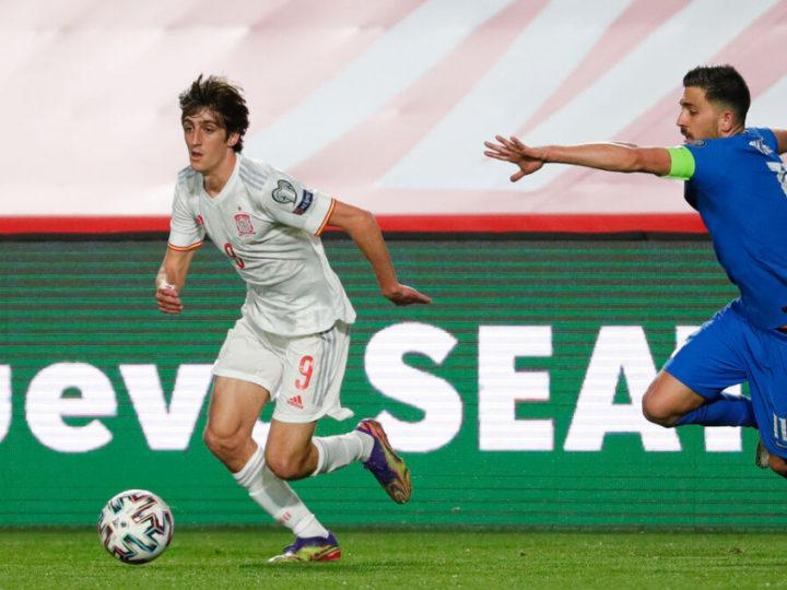 Bryan Gil, el negocio redondo para Monchi y el Sevilla FC